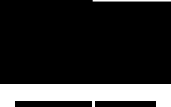 Korbo