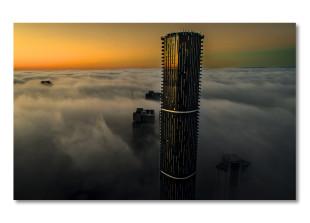 Above the World – Überirdisch Bildband